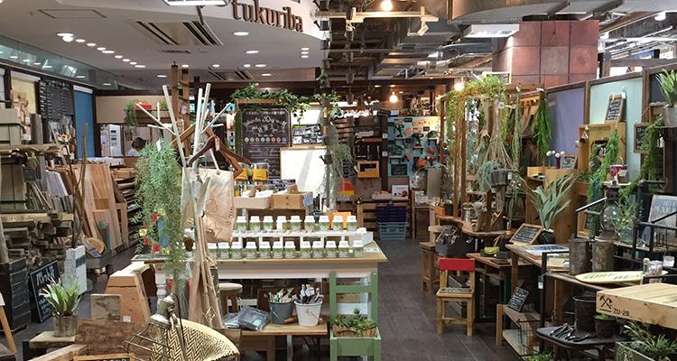 tukuriba DIY 二子玉川本店